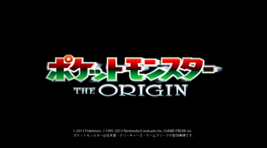 Pocket Monsters: The Origin Trailer and Speculation